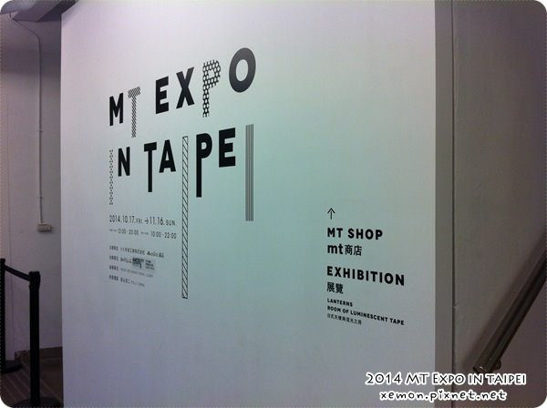 MT EXPO IN TAIPEI 2014