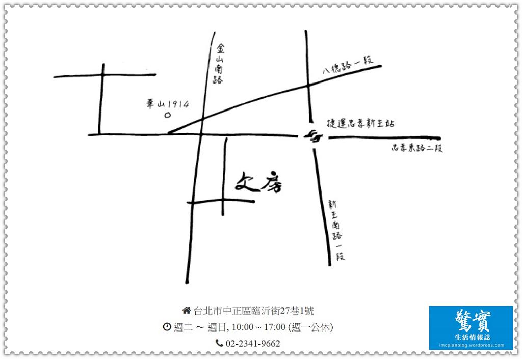 2080116c(驚實)-翻起文化沃土的臨沂街文房 正在帶動一場復新04