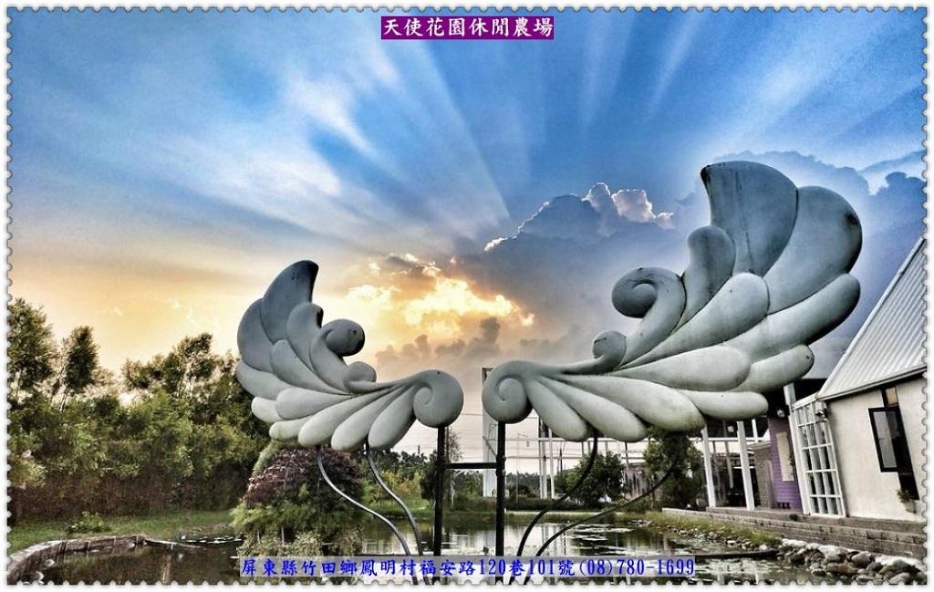 天使花園休閒農場01(1024)