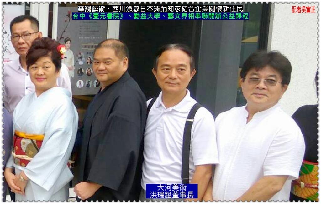 20190521e-華巍藝術結合企業關懷新住民07