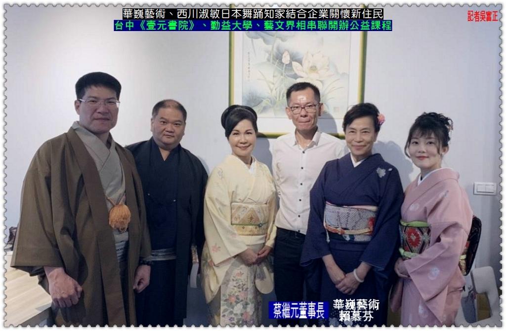 20190521e-華巍藝術結合企業關懷新住民09