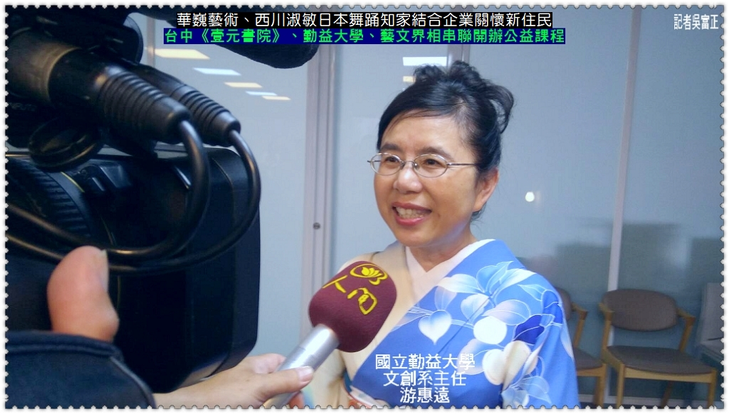 20190521e-華巍藝術結合企業關懷新住民11