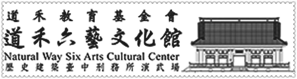 20200427a-許國峰木雕壺雕展「這個人」台中道禾六藝文化館展至0430-07