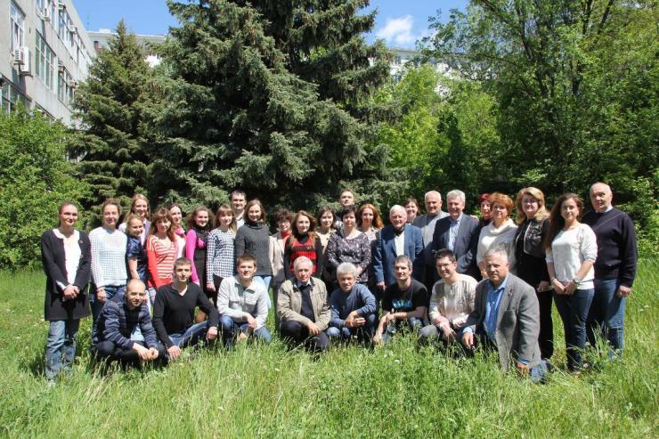 43rd Conference Ukraine