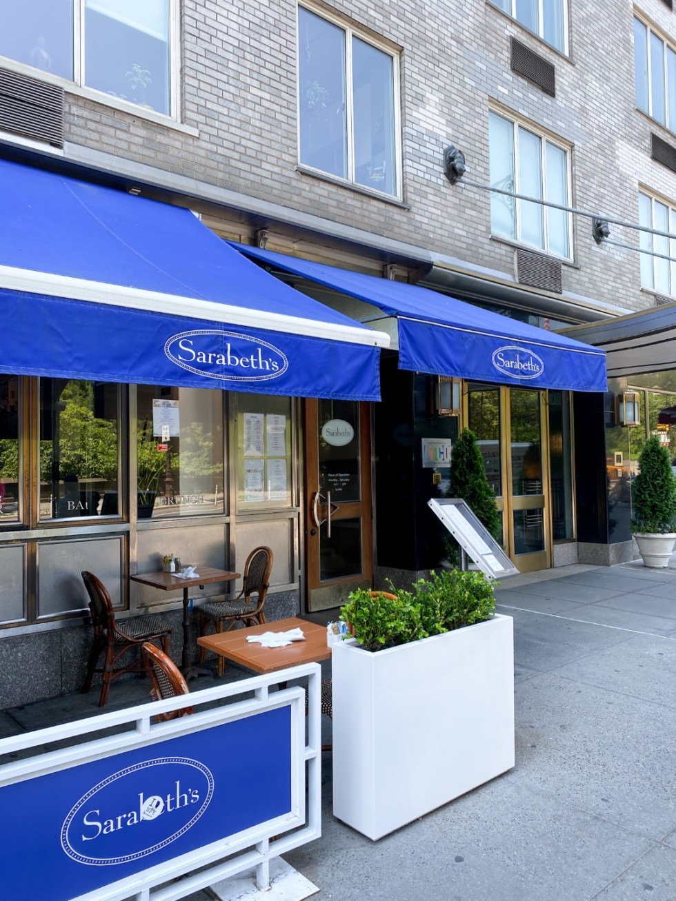 NYC Summer Weekend: Things to Do in NYC in the Summer - I'm Fixin' To - @imfixintoblog   NYC Summer Weekend by popular NC travel blog, I'm Fixin' To: image of Sara Beth's restaurants.