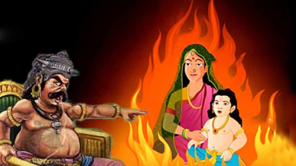 Myths of Holi - Holika Dahan