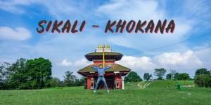 Sikali Khokana Imfreee