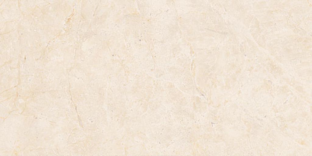 marvel stone cream prestige 40x80