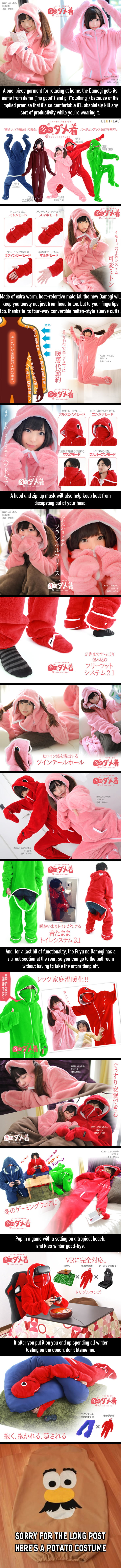 Japan's Crazy-Comfortable Pajama Jumpsuits Will Ruin Your Productivity In Winter