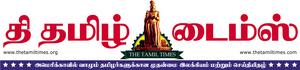 tamiltimes_banner