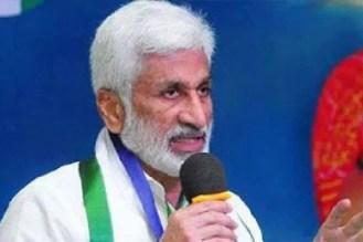 CBI Court Green Singnal To Vijay Sai Reddy To Go Dubai