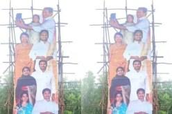 Huge Jagan and Bharathi cutout in Srikalahasti