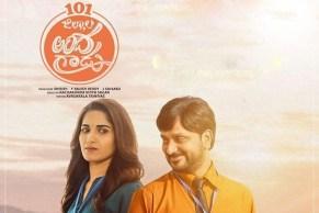 Telugu films releasing this week