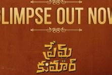 Prem Kumar movie Glimpse released