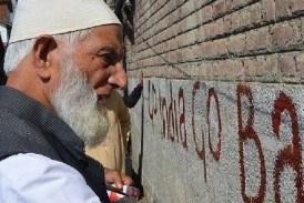 Kashmir Separatist Syed Geelani Dies In Sri Nagar