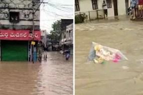 Heavy rains lashed out Rajannasircill dist