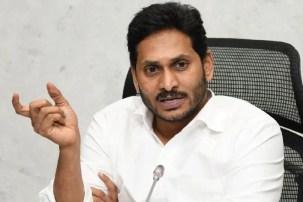 CM Jagan reviews Nadu Nedu works second phase