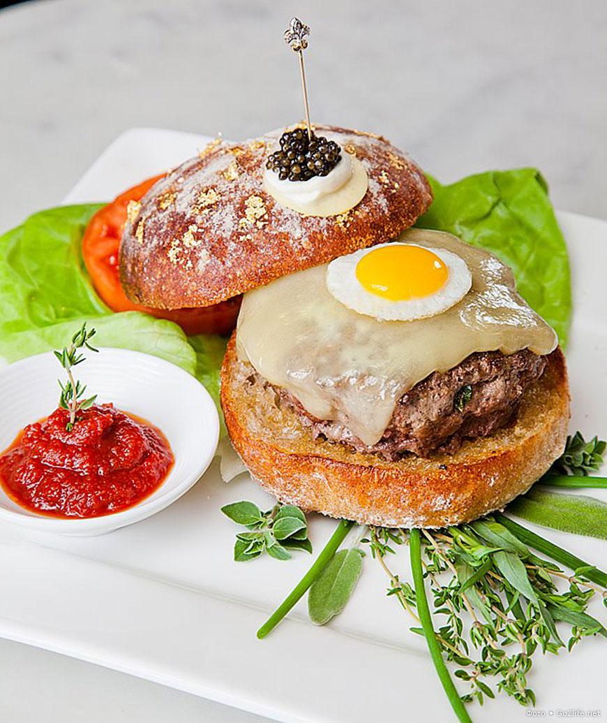 4. Le Burger Extravagant
