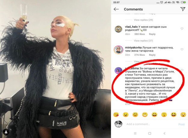 War and Peace Lady Gaga | Russian Trolls Turn Lady Gaga's Instagram Into A Hilarious Chat Demanding 'To Give Bradley Cooper Back' | Brain Berries