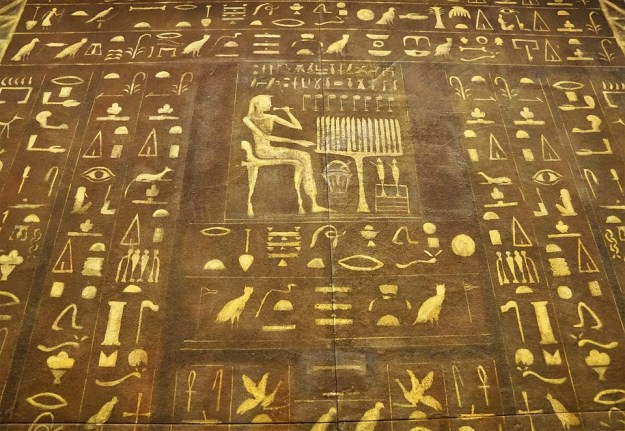 Only The Most Important Texts Were Written in Hieroglyphs   8 Amazing Facts About Ancient Egypt   Brain Berries