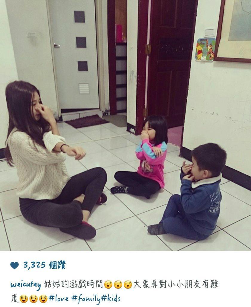 Ivy Chao - 華航林依晨嫁婦科王陽明、升格當醫生娘直呼好幸福、搭飛機巧遇人生勝利組