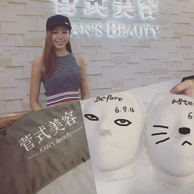 林泳淘 - 香港旅遊節目美女主持解放美乳、白色小背心性感採訪上位做女神、大眼甜心甜美仙氣少女