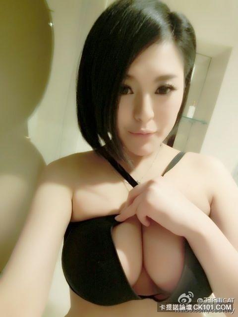 王千惠 - 西瓜姐