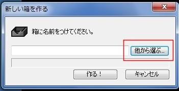 dropboxと紙copiの設定0005.JPG