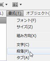 InDesignで同人小説本を作る50.JPG
