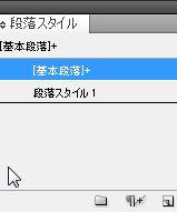 InDesignで同人小説本を作る60.JPG