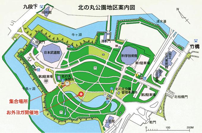 外 ヨガ 北の丸公園