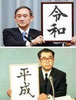 天皇賞春 オークス02