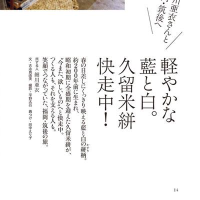 vol33_0.jpg
