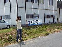 CANNLIME生産工場