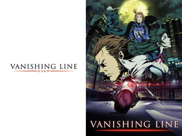 牙狼<GARO>-VANISHING LINE-   第1話 SWORD   懐かしの名作から最新作 ...