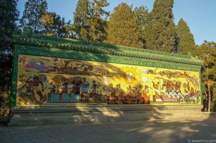 Стена с изображением жертвоприношения Солнцу, Алтарь Солнца, Пекин, Житань