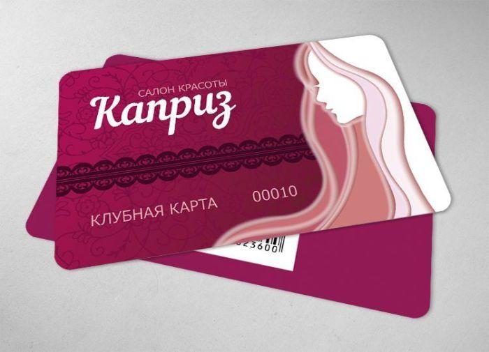 Пластиковые клубные карты на заказ   Партизаны из Брянска