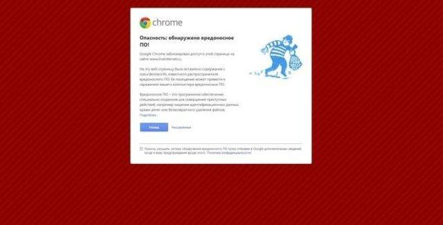 Самый простой способ найти, что блокирует Google Chrome