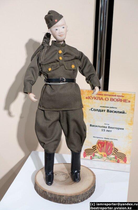 2015.04.23-25 Алматы. Выставка «Куклы о ВОЙНЕ», 20 фото ...