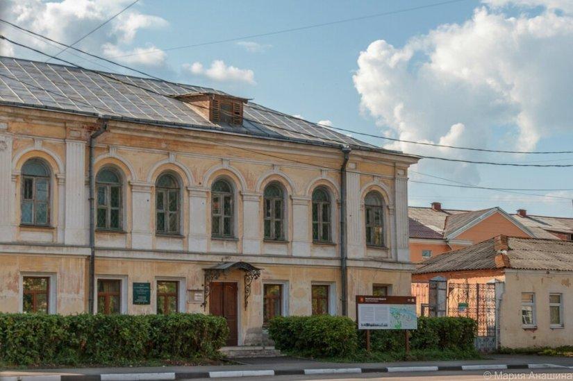 Музей М.Е.Салтыкова-Щедрина