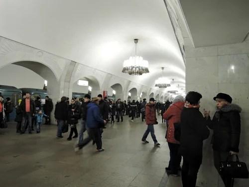 Станция Пушкинская