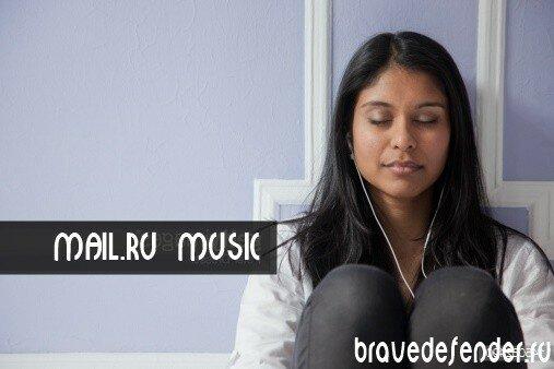 Программы для скачивания музыки с проекта Мой Мир (обновлено)