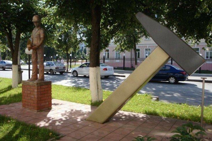 Памятник молотку, Йошкар-Ола