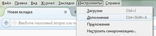 Как установить плагин браузера Mozilla Firefox