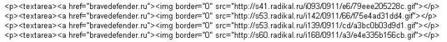 Как разместить много картинок с кодами в посте Liveinternet