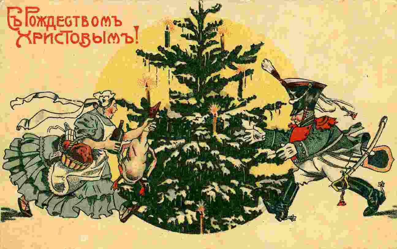 является таким старые новогодние открытки царских времен создание, согласно поверьям