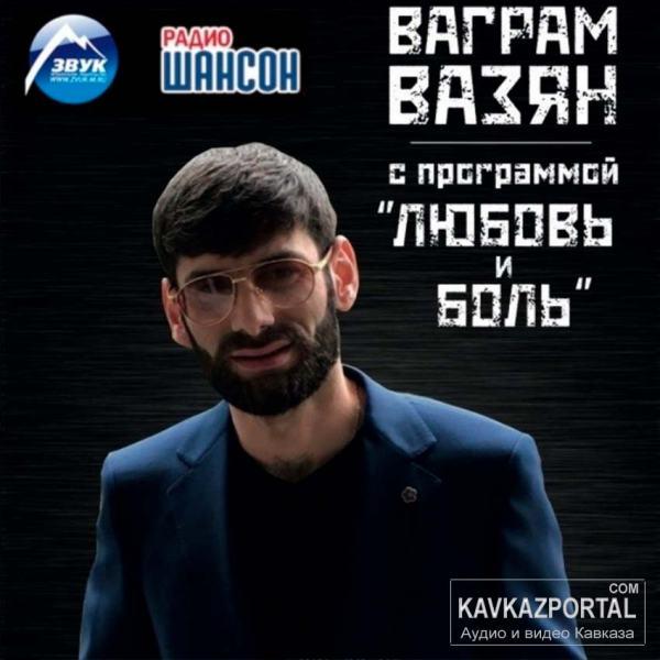 Скачать песни Дагестанских певцов на русском языке