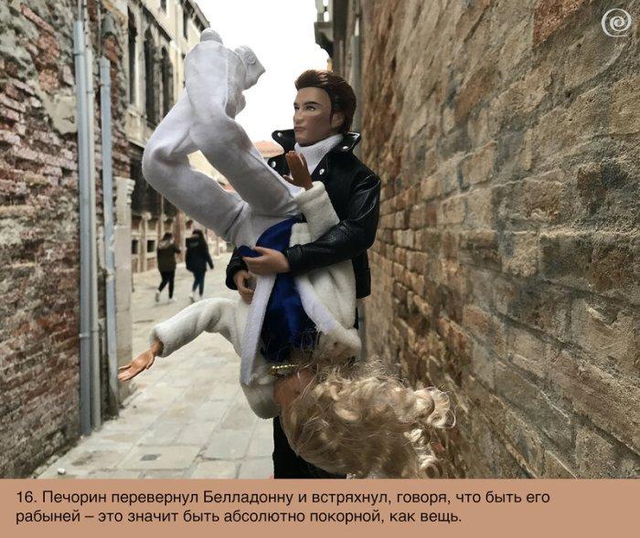 Фотосериал Разморозка. Сезон 4. Серия 6. Инквизиторы