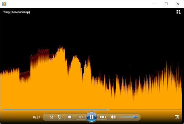 Визуальные (зрительные) образы для Windows Media Player