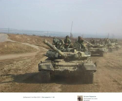 20141020_Виталек Маракасов 136 омсбр _Луганск_04.jpg